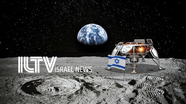 Your News From Israel- Sep 14, 2021