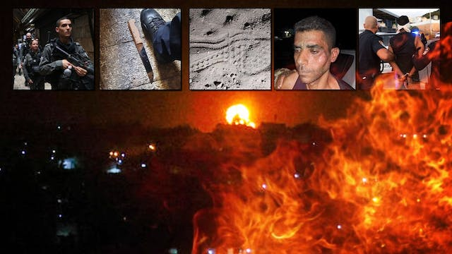 Your News From Israel - Sept. 12, 2021