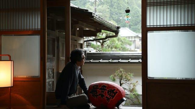 The Nikaidos' Fall Trailer