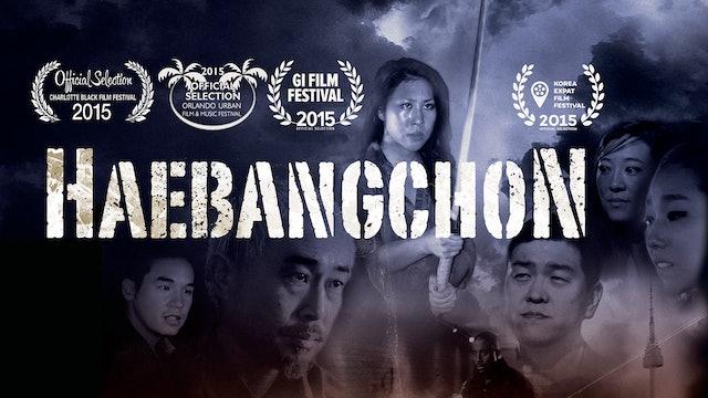 Haebangchon