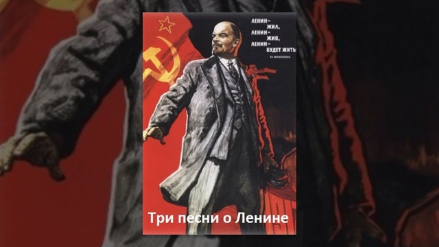 Three songs about Lenin