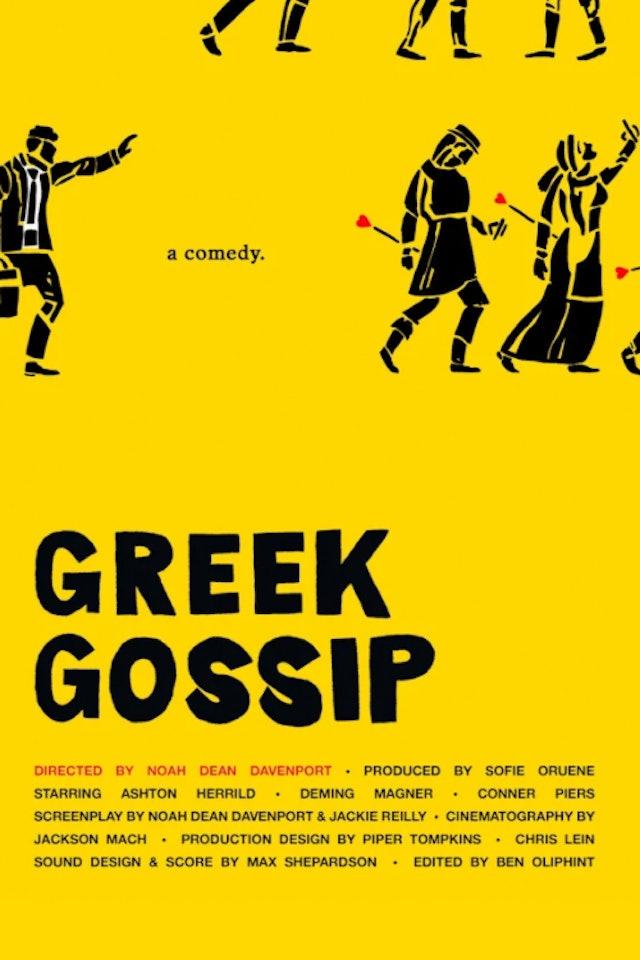 GREEK GOSSIP