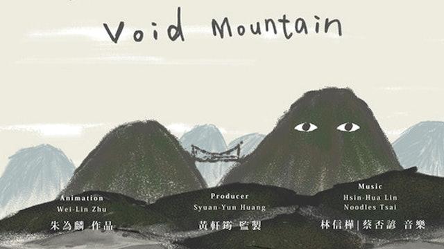 Void Mountain