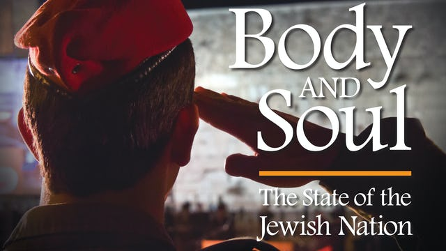 Body and Soul - The State of the Jewish Nation