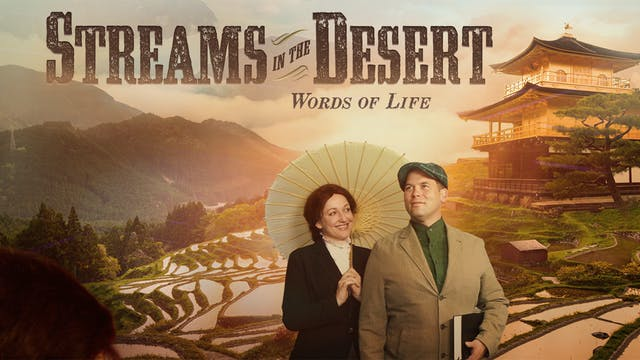 Streams in the Desert: Words of Life