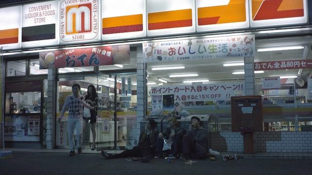 UshijimaPart2