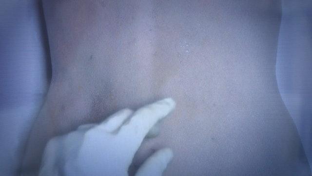 Gut - Trailer