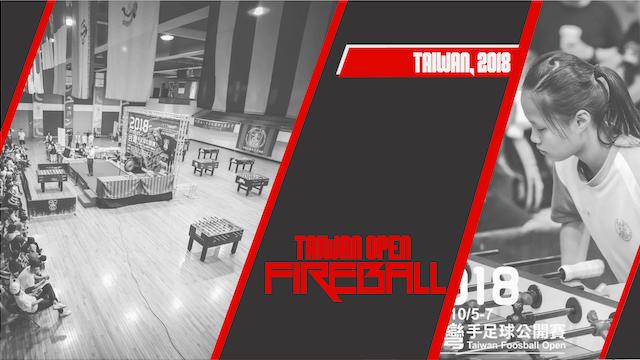 2018 Taiwan Open