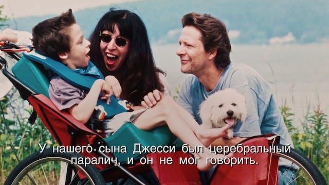 Intelligent Lives - Russian captions