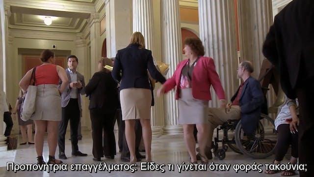 INTELLIGENT LIVES  - Greek captions (Ελληνικοί Υπότιτλοι)