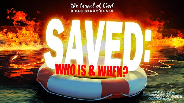 12212019 - SAVED: WHO IS & WHEN?