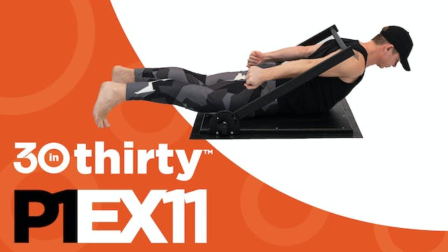 Spinal Extension [P1EX11]