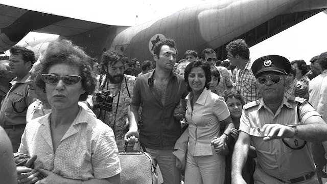 Live or Die in Entebbe