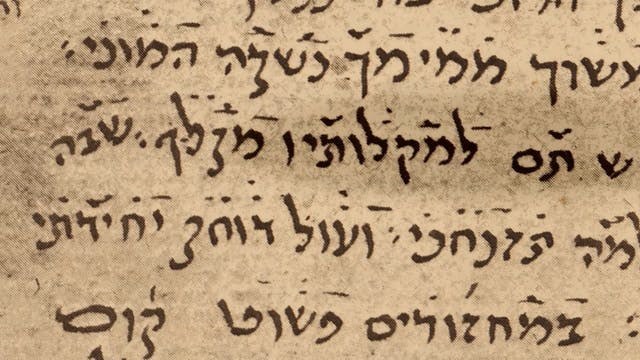 Muray, Shabazi's Riddle