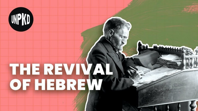 The History & Revival of the Hebrew Language