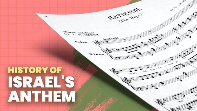 The History of Israel's National Anthem