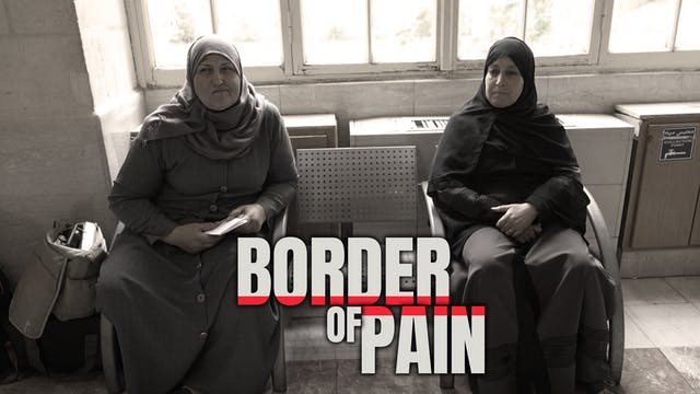 Border of Pain