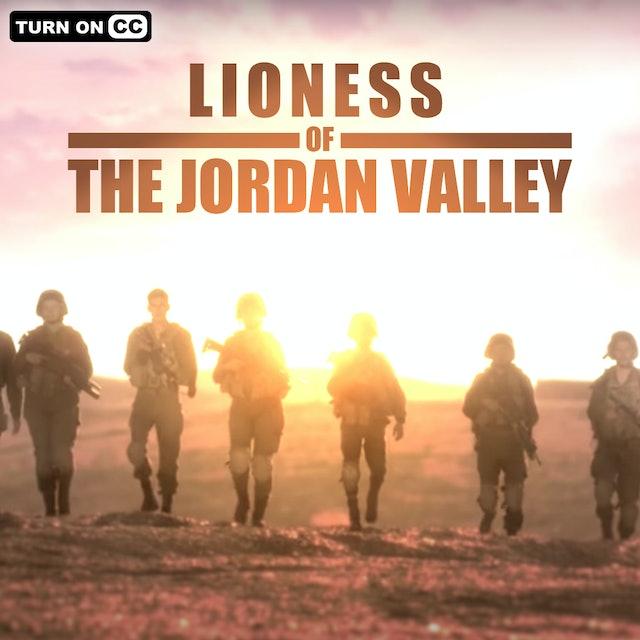 Lioness of the Jordan Valley