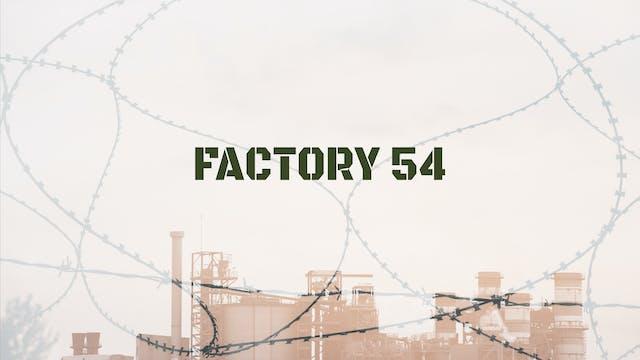 Below the Fold - Factory 54