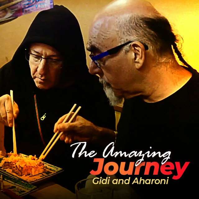 The Amazing Journey - Season 1, Episode 1 - Sian: The Beginning
