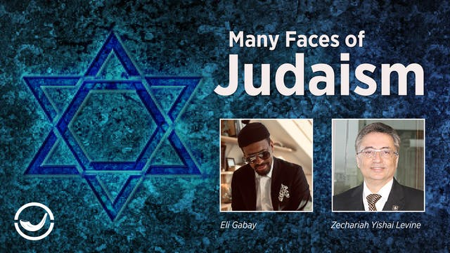 JCRC: Many Faces of Judaism