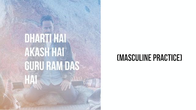 Dharti Hai Akash Hai Guru Ram Das Hai