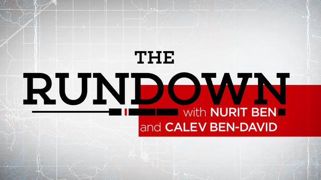 i24 NEWS: THE RUNDOWN – 21 FEB 2021