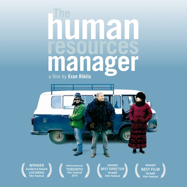 The Human Resource Manager - Trailer