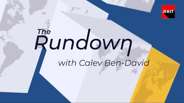 i24 NEWS: THE RUNDOWN – 22 FEB 2021