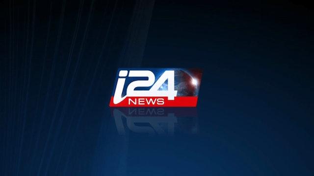 i24 NEWS: BEYOND THE HEADLINES – JUNE ep3 2021