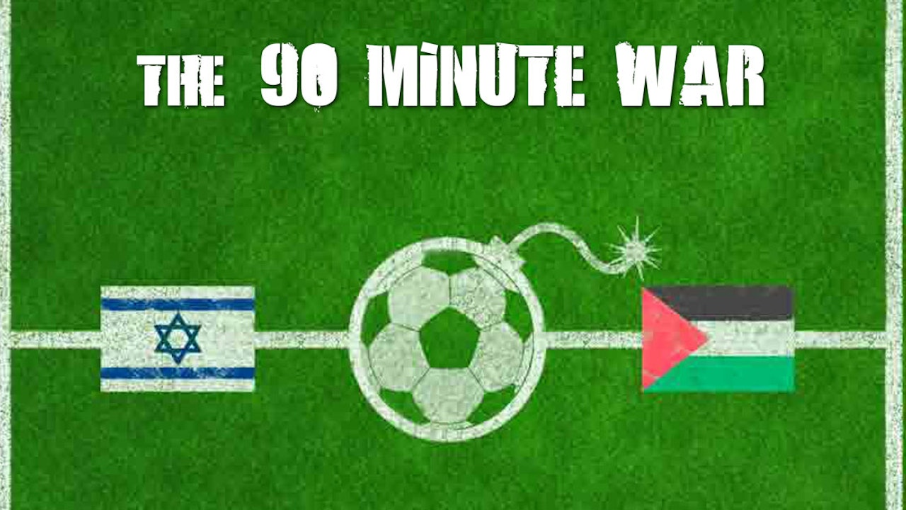 THE 90 MINUTE WAR