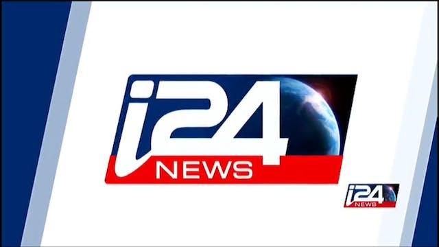 i24 NEWS: THE RUNDOWN – 14 MAY 2021
