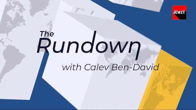 i24 NEWS: THE RUNDOWN – 23 FEB 2021