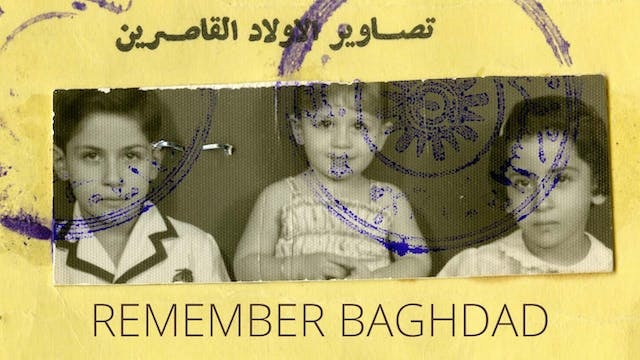 Remember Baghdad - Trailer