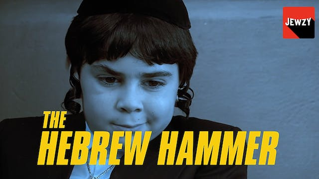 The Hebrew Hammer - Two little promo