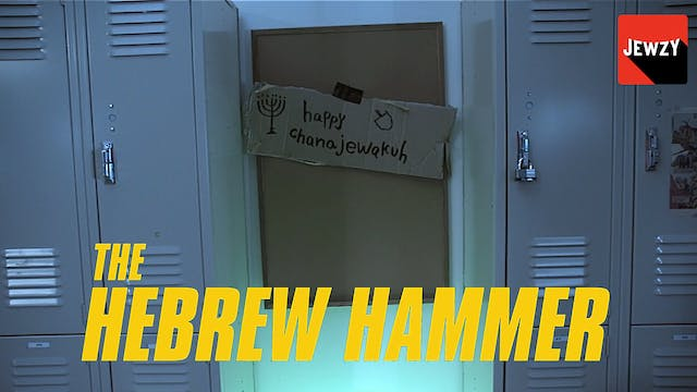 The Hebrew Hammer - One little promo