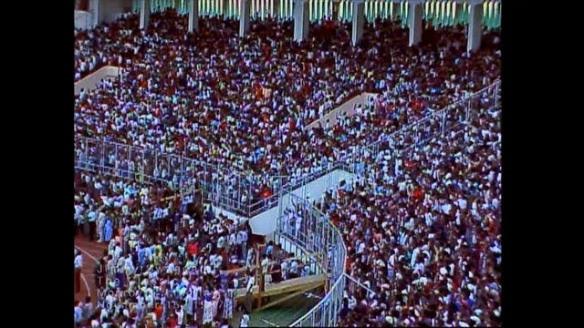 MONROVIA LIBERIA - 11/15/1987 SUNDAY ...