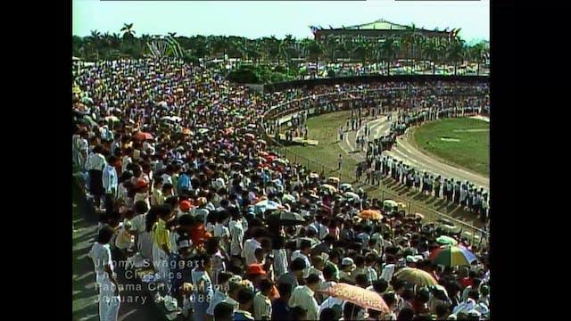 PANAMA CITY PANAMA - 01/24/1988 SUNDA...