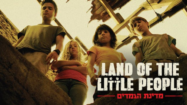 Land of the Little People (full film)