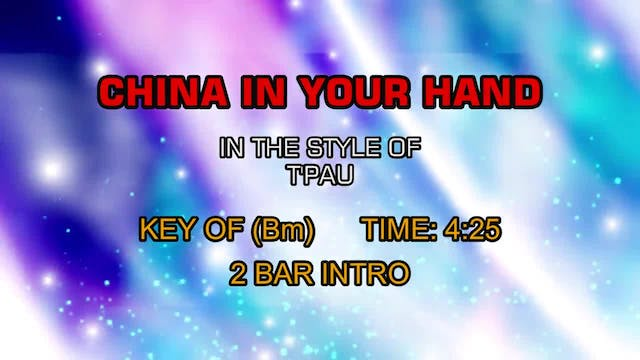 T'Pau (Tpau) - China In Your Hand
