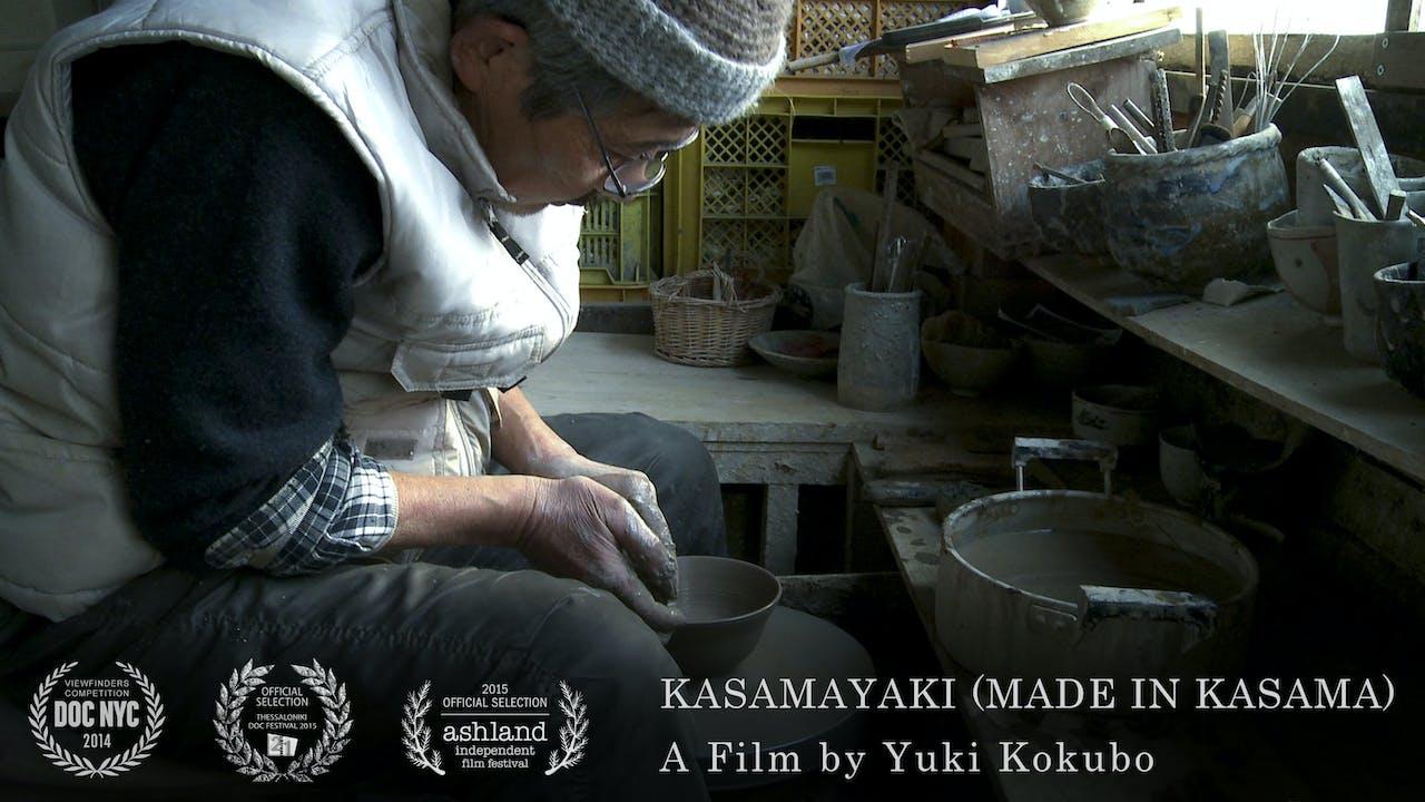 KASAMAYAKI (Made in Kasama)