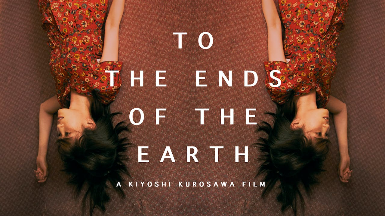 To the Ends of the Earth @ Olympia Film Society
