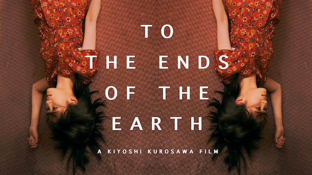 TO THE ENDS OF THE EARTH _ feature