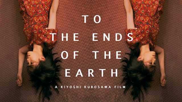 To the Ends of the Earth @ Zeitgeist