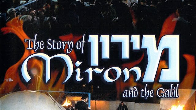 The Story of Miron