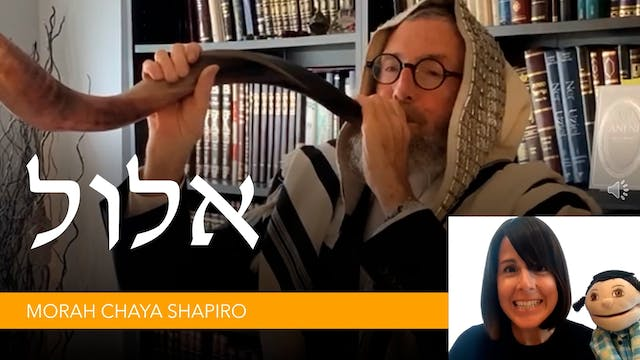Let's Learn About Elul With Morah Chaya