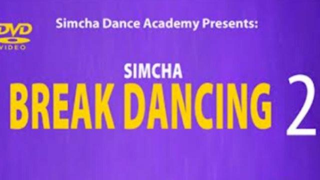 Simcha Dance Academy Instructional Dance Video: Volume Two