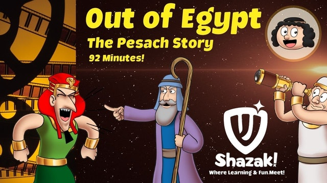 Shazak! Out of Egypt: The Pesach Story