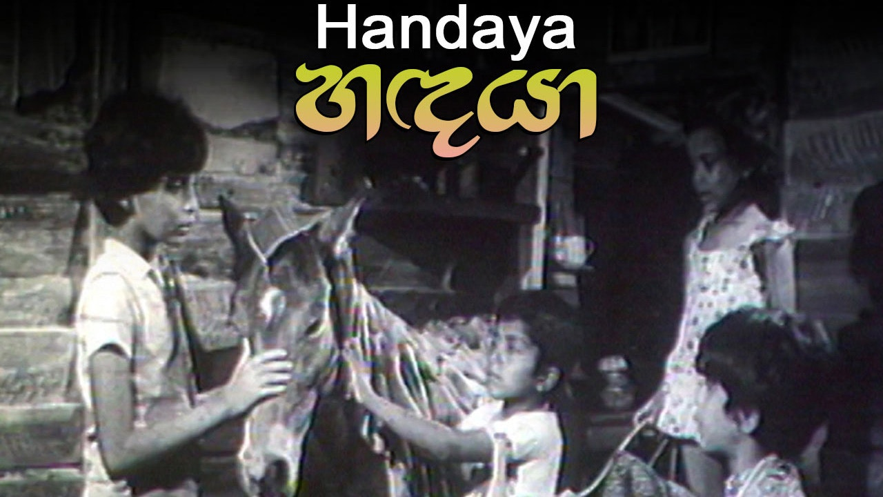 Handaya