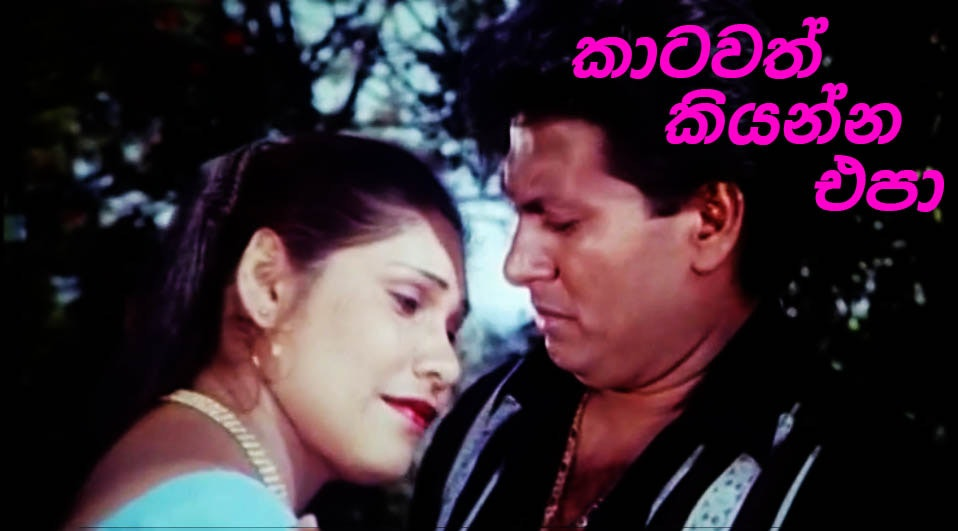 Thanuja Weerasooriya Nude Photos 35
